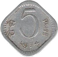 reverse of 5 Paisa - Devanagari legend (1967 - 1971) coin with KM# 18 from India. Inscription: रूपये का बीसवाँ भाग 5 पाँच पैसे 1971