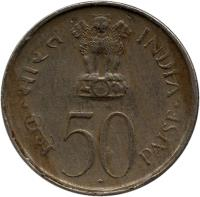 obverse of 50 Paisa - 25th Anniversary of Independence (1972) coin with KM# 60 from India. Inscription: भारत INDIA पैसे 50 PAISE