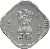 obverse of 5 Paise (1984 - 1994) coin with KM# 23 from India. Inscription: भारत INDIA सत्यमेव जयते