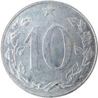 reverse of 10 Haléřů (1953 - 1958) coin with KM# 38 from Czechoslovakia. Inscription: 10