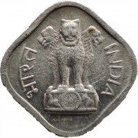 obverse of 1 Paisa (1965 - 1981) coin with KM# 10 from India. Inscription: भारत INDIA