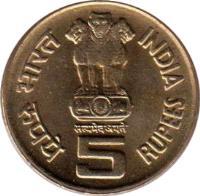 obverse of 5 Rupees - Saint Alphonsa (2009) coin with KM# 365 from India. Inscription: भारत INDIA सत्यमेव जयते रूपये 5 RUPEES