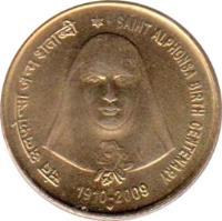 reverse of 5 Rupees - Saint Alphonsa (2009) coin with KM# 365 from India. Inscription: संत अलफोन्सा जन्म शताब्दी SAINT ALPHONSA BIRTH CENTENARY 1910 - 2009