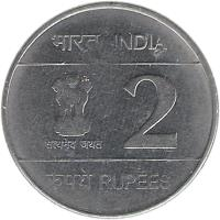 obverse of 2 Rupees - Louis Braille (2009) coin with KM# 368 from India. Inscription: भारत INDIA सत्यमेव जयते 2 रूपये RUPEES