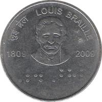 reverse of 2 Rupees - Louis Braille (2009) coin with KM# 368 from India. Inscription: लुई ब्रेल LOUIS BRAILLE 1809 2009