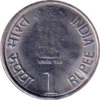 obverse of 1 Rupee - Platinum Jubilee of RBI (2010) coin with KM# 385 from India. Inscription: भारत INDIA सत्यमेव जयते रूपया 1 RUPEE
