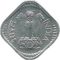 obverse of 5 Paisa - Without devanagari legend (1972 - 1984) coin with KM# 18 from India. Inscription: भारत INDIA
