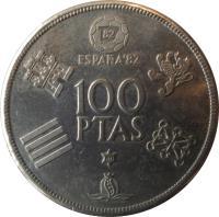 reverse of 100 Pesetas - Juan Carlos I - 1982 FIFA World Cup (1980) coin with KM# 820 from Spain. Inscription: ESPAÑA '82 100 PTAS
