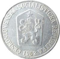 obverse of 5 Haléřů (1962 - 1976) coin with KM# 53 from Czechoslovakia. Inscription: ČESKOSLOVENSKÁ SOCIALISTICKÁ REPUBLIKA 1974