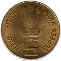 obverse of 5 Rupees - Income Tax Department (2010 - 2011) coin with KM# 379 from India. Inscription: भारत INDIA रूपये RUPEES सत्यमेव जयते 5