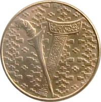 obverse of 1 Ringgit - Yang di-Pertuan Agong (1989 - 1993) coin with KM# 54 from Malaysia.