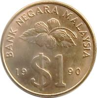 reverse of 1 Ringgit - Yang di-Pertuan Agong (1989 - 1993) coin with KM# 54 from Malaysia. Inscription: BANK NEGARA MALAYSIA 19 $1 92