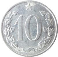 reverse of 10 Haléřů (1961 - 1971) coin with KM# 49 from Czechoslovakia. Inscription: 10