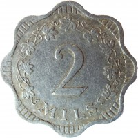 reverse of 2 Mils (1972 - 2007) coin with KM# 5 from Malta. Inscription: 2 MILS