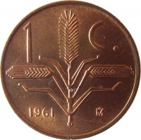 reverse of 1 Centavo (1950 - 1969) coin with KM# 417 from Mexico. Inscription: 1 C. 1961 Mo