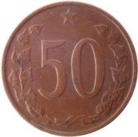 reverse of 50 Haléřů (1963 - 1971) coin with KM# 55 from Czechoslovakia. Inscription: 50