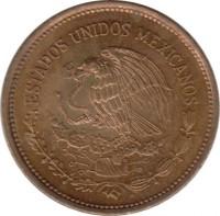 obverse of 20 Centavos (1983 - 1984) coin with KM# 491 from Mexico. Inscription: ESTADOS UNIDOS MEXICANOS