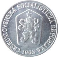 obverse of 3 Haléře (1962 - 1963) coin with KM# 52 from Czechoslovakia. Inscription: ČESKOSLOVENSKÁ SOCIALISTICKÁ REPUBLIKA 1963