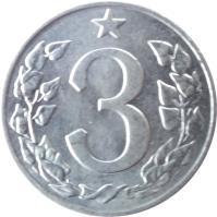 reverse of 3 Haléře (1962 - 1963) coin with KM# 52 from Czechoslovakia. Inscription: 3