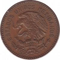 obverse of 50 Centavos (1955 - 1959) coin with KM# 450 from Mexico. Inscription: ESTADOS UNIDOS MEXICANOS