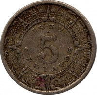 reverse of 5 Centavos (1936 - 1942) coin with KM# 423 from Mexico. Inscription: 1937 5 CENTAVOS