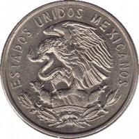 obverse of 25 Centavos (1964 - 1966) coin with KM# 444 from Mexico. Inscription: ESTADOS UNIDOS MEXICANOS