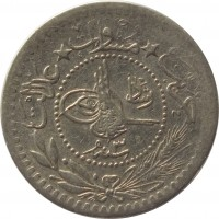obverse of 5 Para - Mehmed V - Reshat to the right of Toughra (1910 - 1915) coin with KM# 759 from Ottoman Empire.