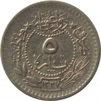 reverse of 5 Para - Mehmed V - Reshat to the right of Toughra (1910 - 1915) coin with KM# 759 from Ottoman Empire. Inscription: ضرب في * دولة عثمانية * قسطنطينية ٥ پاره ١٣٢٧