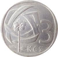 reverse of 3 Koruny (1965 - 1969) coin with KM# 57 from Czechoslovakia. Inscription: 3 Kčs