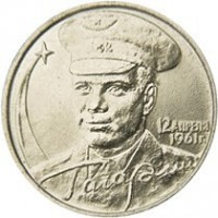 obverse of 2 Roubles - 40th Anniversary of the space flight of Yuri Gagarin (2001) coin with Y# 675 from Russia. Inscription: 12 АПРЕЛЯ 1961 Г. ГАГАРИН