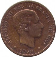 obverse of 5 Centimos - Alfonso XII (1877 - 1879) coin with KM# 674 from Spain. Inscription: ALFONSO XII POR LA GRACIA DE DIOS G.S. * 1878 *