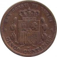 reverse of 5 Centimos - Alfonso XII (1877 - 1879) coin with KM# 674 from Spain. Inscription: REY CONSTL. DE ESPAÑA OM CINCO CENTIMOS