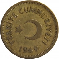 obverse of 10 Kuruş (1949 - 1956) coin with KM# 888 from Turkey. Inscription: TÜRKİYE CUMHURİYETİ 1949