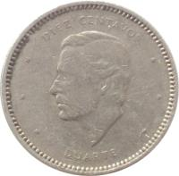 reverse of 10 Centavos (1983 - 1987) coin with KM# 60 from Dominican Republic. Inscription: DIEZ CENTAVOS DUARTE