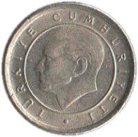 obverse of 5 Yeni Kuruş (2005 - 2008) coin with KM# 1165 from Turkey. Inscription: TÜRKİYE CUMHURİYETİ ·