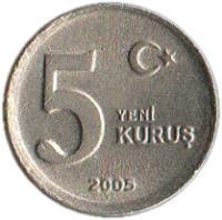 reverse of 5 Yeni Kuruş (2005 - 2008) coin with KM# 1165 from Turkey. Inscription: 5 YENİ KURUŞ 2008