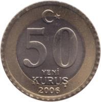 reverse of 50 Yeni Kuruş (2005 - 2008) coin with KM# 1168 from Turkey. Inscription: 50 YENİ KURUŞ 2005