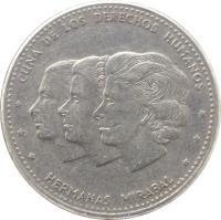 reverse of 25 Centavos - Human Rights (1983 - 1987) coin with KM# 61 from Dominican Republic. Inscription: * * * CUNA DE LOS DERECHOS HUMANOS * * * HERMANAS MIRABAL