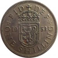 reverse of 1 Shilling - Elizabeth II - Scottish crest; With BRITT:OMN; 1'st Portrait (1953) coin with KM# 891 from United Kingdom. Inscription: FID DEF 19 53 W G ONE SHILLING