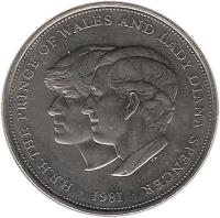 reverse of 25 New Pence - Elizabeth II - Charles - 2'nd Portrait (1981) coin with KM# 925 from United Kingdom. Inscription: H.R.H. THE PRINCE OF WALES AND LADY DIANA SPENCER PN · 1981 ·