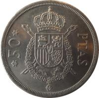 reverse of 50 Pesetas - Juan Carlos I (1975) coin with KM# 809 from Spain. Inscription: 19 50 78 PTAS