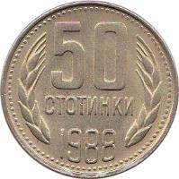 reverse of 50 Stotinki - 2'nd Coat of Arms (1974 - 1990) coin with KM# 89 from Bulgaria. Inscription: 50 стотинки 1990