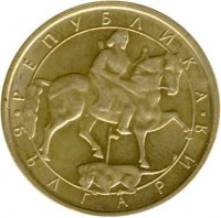 obverse of 2 Leva (1992) coin with KM# 203 from Bulgaria. Inscription: РЕПУБЛИКА · БЪЛГАРИЯ ·