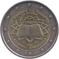 obverse of 2 Euro - Treaty of Rome (2007) coin with KM# 216 from Greece. Inscription: ΣΥΝΘΗΚΗ ΤΗΣ ΡΩΜΗΣ 50 ΧΡΟΝΙΑ ΕΥΡΩΠΗ 2007 ΕΛΛΗΝΙΚΗ ΔΗΜΟΚΡΑΤΙΑ