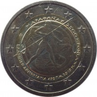 obverse of 2 Euro - Marathon (2010) coin with KM# 236 from Greece. Inscription: ΜΑΡΑΘΩΝΑΣ 2500 ΧΡΟΝΙΑ ΕΛΛΗΝΙΚΗ ΔΗΜΟΚΡΑΤΙΑ 490 Π.Χ. 2010 Μ.Χ.