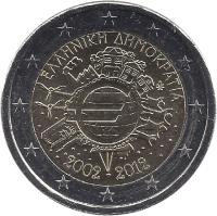 obverse of 2 Euro - 10 Years of Euro Cash (2012) coin with KM# 245 from Greece. Inscription: ΕΛΛΗΝΙΚΗ ΔΗΜΟΚΡΑΤΙΑ A.H. € 2002 2012