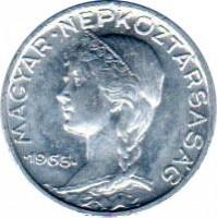 obverse of 5 Fillér (1953 - 1989) coin with KM# 549 from Hungary. Inscription: MAGYAR · NÉPKÖZTÁRSASÁG · 1955 ·