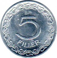 reverse of 5 Fillér (1953 - 1989) coin with KM# 549 from Hungary. Inscription: BP. 5 FILLÉR