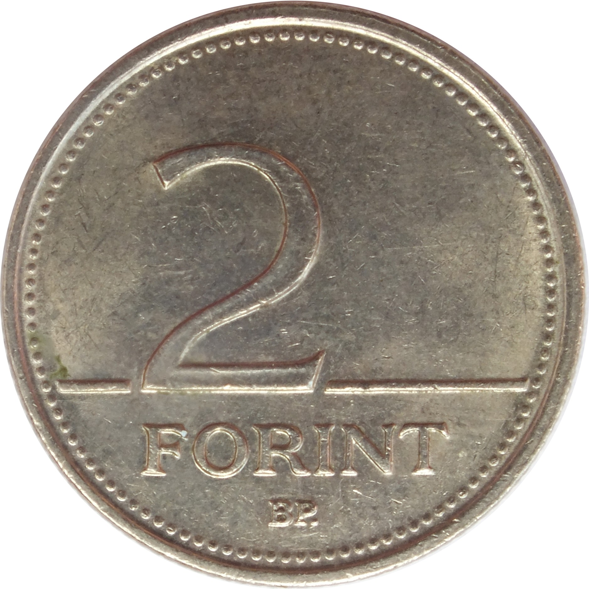 Reverse Of 2 Forint 1992 2008 Coin With Km 693 From Hungary
