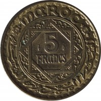 reverse of 5 Francs - Mohammed V (1946) coin with Y# 43 from Morocco. Inscription: MAROC 5 FRANCS